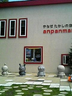 ミュージアム1.JPG